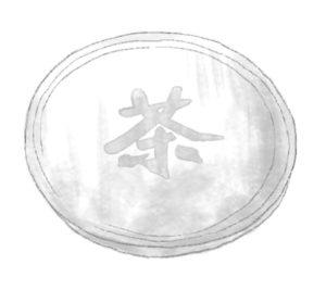 中国茶 茶托 茶杯