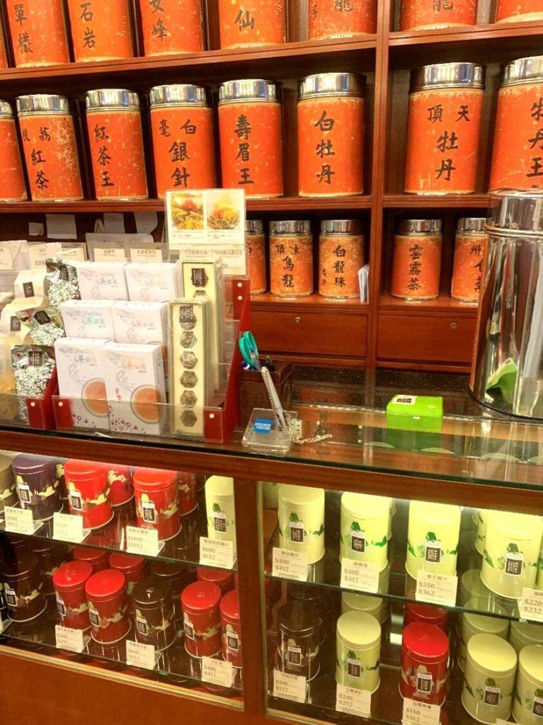 英記茶荘店内