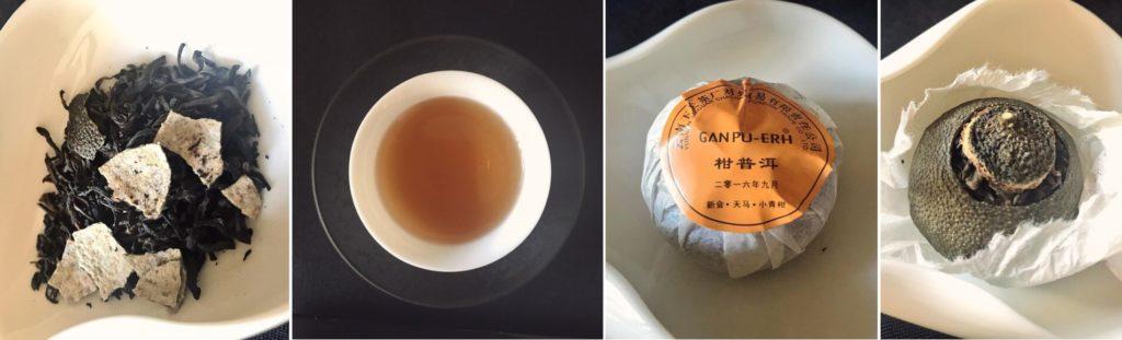 柑普洱茶(熟茶) 黒茶 中国茶