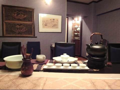 茶芸教室 中国茶