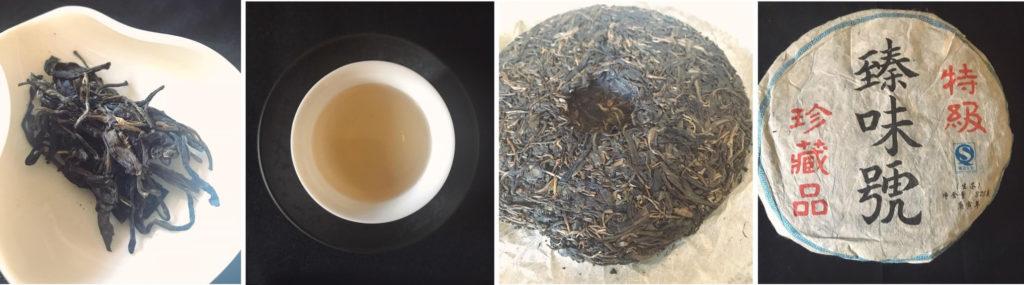 普洱生茶(2010年) 黒茶 中国茶