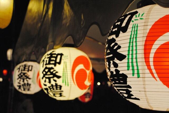 風祭り 処暑 初秋
