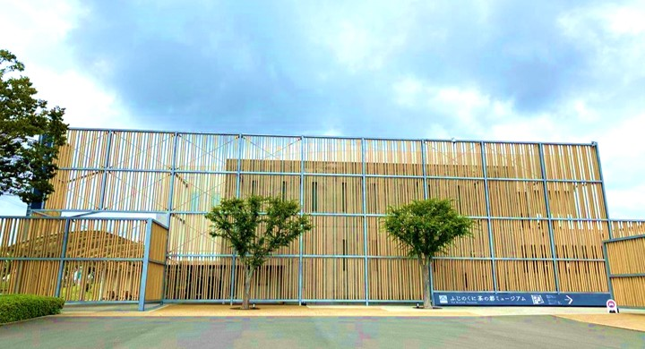 ふじのくに茶の都ミュージアム 静岡県
